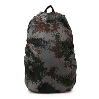 Free shipping, 45L camouflage rain cover,travel Backpack Luggages Rain Cover Bag,Waterproof Cover Outdoor Climbing Hiking Travel
