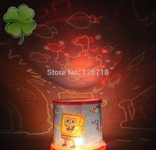lamp sky promotion
