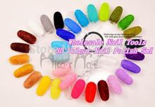 Wholesale Nail Tools 3D Velour Nail Polish 5ml(China (Mainland))