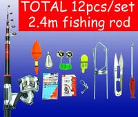 12 pcs/set 2.4m lightweight FPR Fiberglass fishing pole rods fish Reels Stoppers Rainbow float Fishhooks Combination Accessories