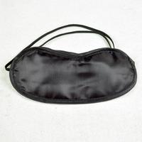 Cheap travel essential Eye mask shading sleep Eye mask