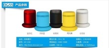 telephone speaker price