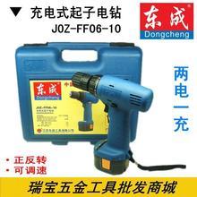 popular power drill cordless