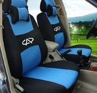 Seat Cover For Chery QQ A1 A3 A5 E3 Tiggo Cowin Fulwin Riich Eastar  full universal seat covers set car styling bed+logo+pillow