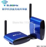 5.8Ghz 5.8G AV Sender Wireless Transmitter AV Wireless Transmitter Receiver Kit IR Remote Extender PAT-530
