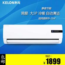 popular electric air conditioner