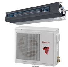 electric air conditioner promotion