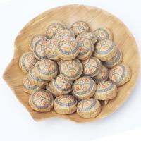 2014 Hot Sale 180 5 - 10 Years Compressed Tea Bowl Qs Grams of Free Shipping Chinese Tea Pu 'er Super Mini Tuocha (ripe Tea)