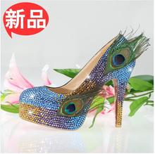 wholesale bridal shoes blue