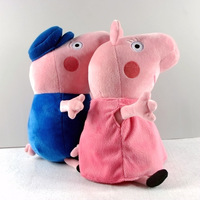2014 High Quality Brand Peppa Pig captain grandfather and grandmother pig plush toys wholesale/2PCS/LOT/Children birthday gift