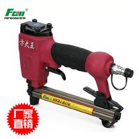 Air Nailer gun pneumatic air stapler power tools pneumatic tools air tools 1013J  straight nail gun Free Shipping