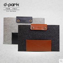 Leather fleece liner bag