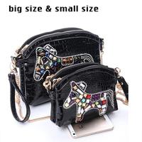 New 2014 Brand Women Handbag Animal Pattern Shoulder Bag Desigual Vintage Crocodile Pattern Diamond Women Messenger Bags WB2022