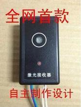 popular laser diode infrared