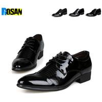 Мужские кроссовки Rosan , 4 RenbuniR1035