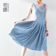 long dress tops promotion