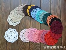 cheap cotton doilies