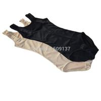 Women's Wide Shoulder Straps Shapewear/ Shapers/ Corset SS27