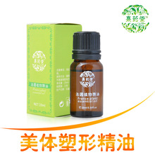 YAOXITANG Slimming cream  thin face , waist,legs ,thighs Body fat burning oil compound body care cream