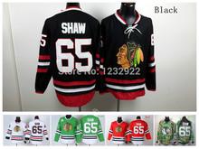 popular supply jersey