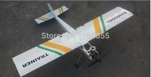 rc plane promotion