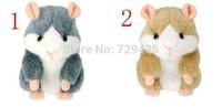 Hot Cute Speak Talking Sound Record Hamster Talking Plush Toy Animal 2KING COLORS