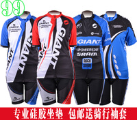 Giant giant ride short-sleeve suit set summer quick-drying bicycle clothes plus size