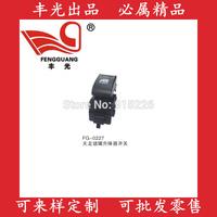 Factory Direct  12V/24V Auto Power Window Rocker Switch(10PCS/Lot)
