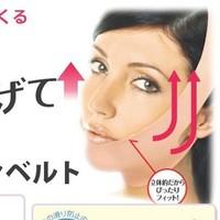 Hot New Slim Slimming Slicone Face Belt Shaping Cheek Scalp Chin Uplift Sharp Anti Wrinkle Sagging Mask BFNR-03