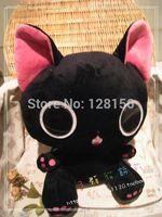 Yukiusa glad cat Large 35cm Nyanpire