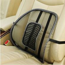 Car cushion Seat Supports summer viscose back support lumbar pillow pad back cushion car lumbar support(China (Mainland))