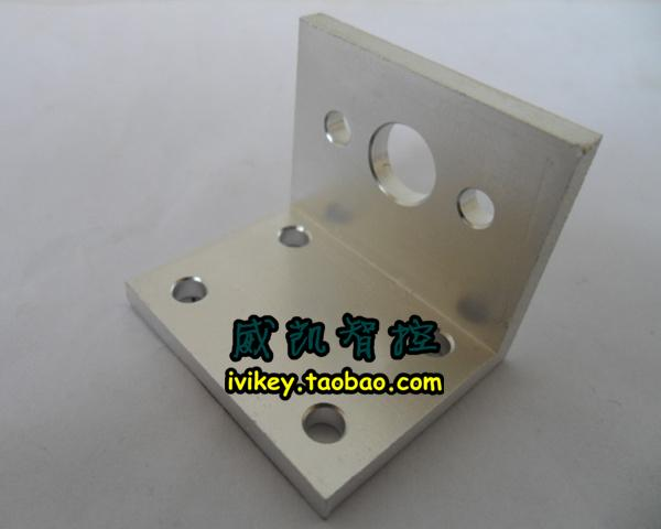 25 mm special fixed bridge fixed bracket motor fixed robot accessories car accessories(China (Mainland))