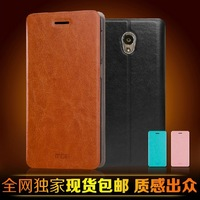 MOFI Brand Ultra-Slim Pu Leather Stand Case Cover For Lenovo S860, With Retail Box, 4 color for choose