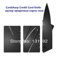 50pieces  2014 Security Selling Sinclair Cardsharp Credit Card Knife Wallet Folding Safety Knife Pocket Camping Hunting knife