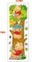 LM2001 New Free Shipping Popular Cartoon Tree Winnie the Pooh Height Stick Wall Sticker Wall Mural Home Decor Room Kids