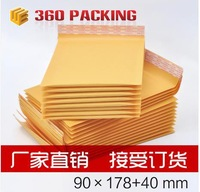 Kraft bubble envelopes 90 * 178 electronic products shockproof foam packaging bags