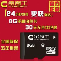 8g ram card tf card micro sd tf8g mobile phone ram card 8g