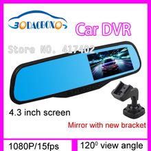 popular mirror rearview