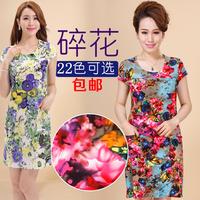 2014 summer slim one-piece dress plus size clothing short-sleeve basic one-piece dress