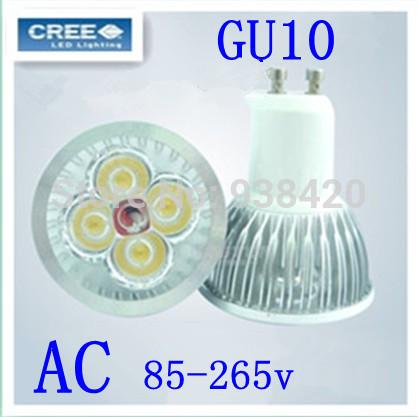 Wholesale Free ship LED Light Bulb GU10 E27 GU5.3 15W 12W 9W Globe LED Lights Dimmable E14 GU10 B22 Energy Saving Lamp AC85-265V(China (Mainland))