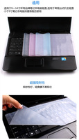 1pc Soft Keyboard Cover Skin sticker for laptop  pckeyboard free shipping