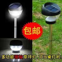 IP65 pest killer uv inspection Solar lights lawn lamp led outdoor lighting induction waterproof mosquito lamp garden lights