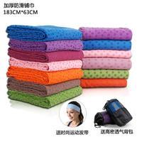 Non-slip yoga blanket yoga shop towels Yoga Fitness Yoga bedding blanket shipping deals