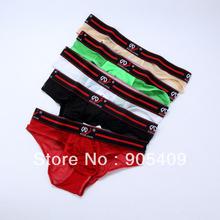 net underwear promotion