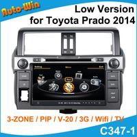 S100 Car DVD GPS Player for Toyota Prado 2014 Low Version Car Radio Audio GPS Player with Radio DVD iPod USB SD V20 Support DVR