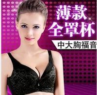 b c d e Golden queen of plus size bra large cup thin push up adjustable plus size underwear bra