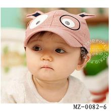 wholesale baby sun visor