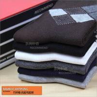 Free shipping 1lot=10pairs=20pcs Bamboo Fiber socks cotton classic business men's sock brand men socks, socks for men