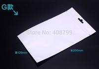 20*12cm Zip Plastic Retail Packaging Bag Package for 4G 5G S2 S3 S4 i8160 L9 N7100 cases Free shipping by DHL/Fedex 1000pcs