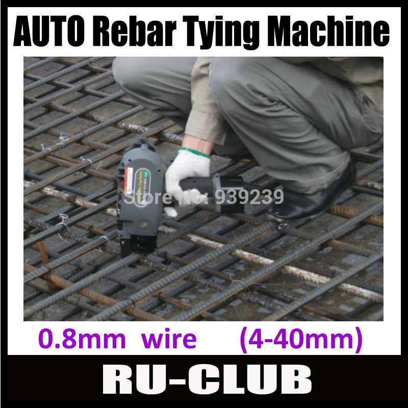 rebar tie wire machine